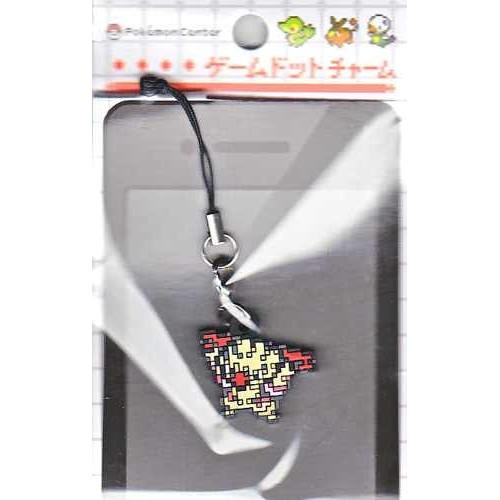 Pokemon Center 2012 Game Dot Charm Gurdurr Mobile Phone Earphone Jack Accessory Strap