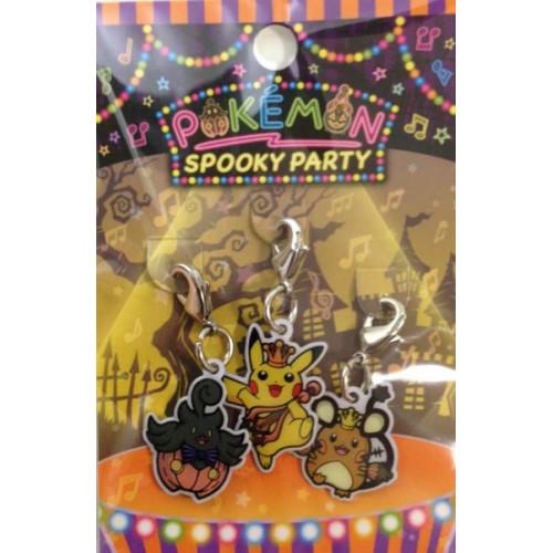 Pokemon Center 2014 Halloween Spooky Party Pumpkaboo Pikachu Dedenne Set Of 3 Charms