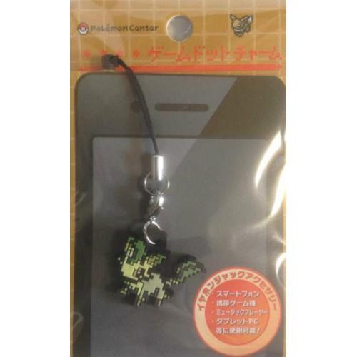 Pokemon Center 2013 Game Dot Charm Leafeon Mobile Phone Earphone Jack Accessory Strap