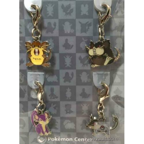 Pokemon Center 2017 Rattata Raticate Alolan Rattata Alolan Raticate Set of 4 Charms