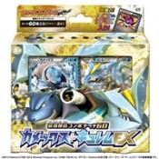BW #9 Megalo Cannon Blastoise Kyurem Theme Deck
