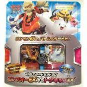 Emboar EX VS Togekiss EX Theme Deck