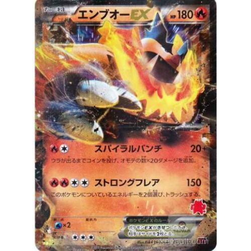 Pokemon 2015 Emboar EX VS Togekiss EX Theme Deck Emboar EX Holofoil Card #003/022