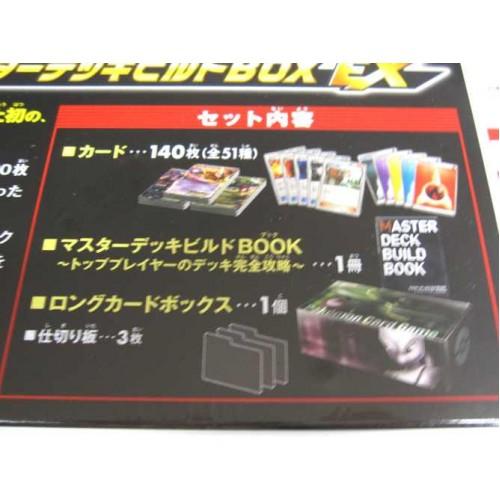 Pokemon 2012 Master Deck Builder Ex 140 Cards Storage Box