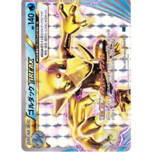 Pokemon 2015 XY#8 Red Flash Blue Impact Golduck Palkia EX Combo Theme Deck Golduck Break Prism Holofoil Card #003/016