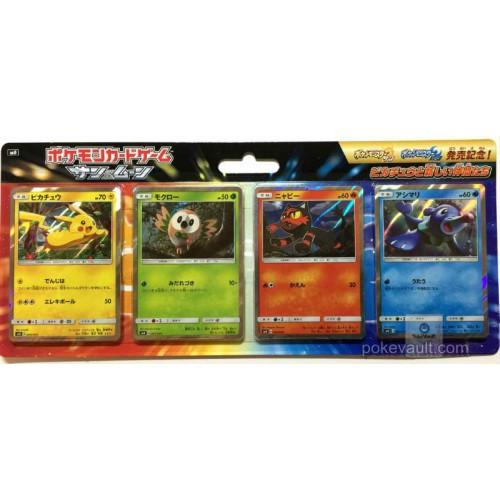 Pokemon Center 2016 Sun & Moon Set of 4 Holofoil Cards