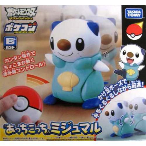 Pokemon 2011 Oshawott Remote Controlled Moving Figure