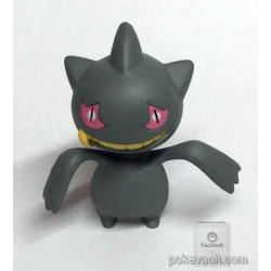 Pokemon 2015 Takara Tomy Ghost Ippai Collection Banette Figure
