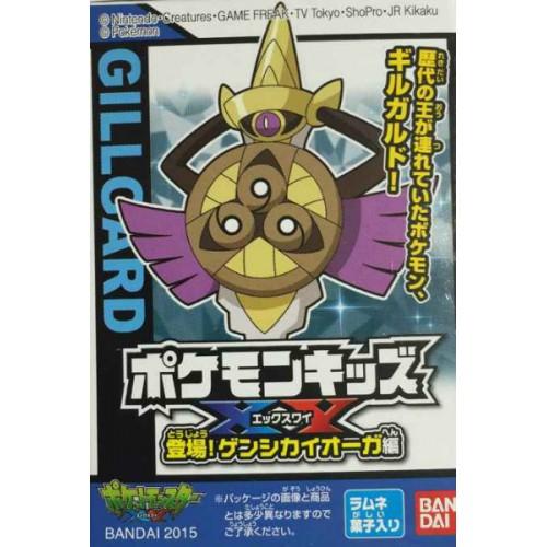 Pokemon 2015 Bandai Pokemon Kids X Y Arrival Of Primal Kyogre Series Aegislash Figure