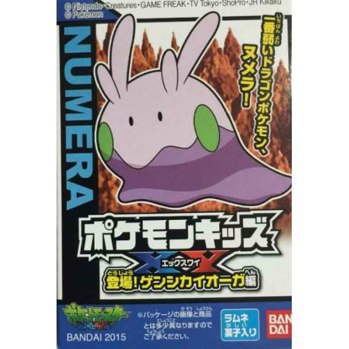 Pokemon 2015 Bandai Pokemon Kids X Y Arrival Of Primal Kyogre Series Goomy Figure