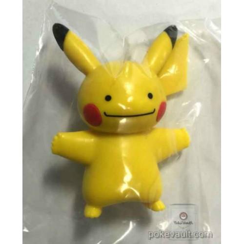 Pokemon Center 2015 Desk Helper Series Ditto Pikachu Ultra Rare Gashapon Figure #5 (Cord Reel)