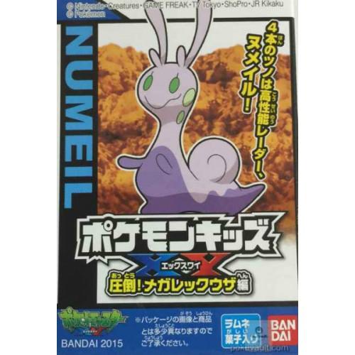 Pokemon 2015 Bandai Pokemon Kids X Y Overwhelmed Mega Rayquaza Series Sliggoo Figure