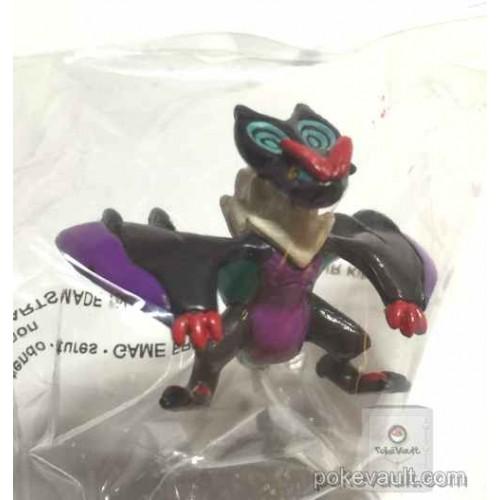 Pokemon Center 2016 Chupa Surprise XY&Z Series Pokeball Noivern Figure & Candy