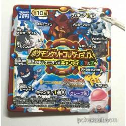 Pokemon Center 2016 Chupa Surprise XY&Z Explosive Volcanion Series Pokeball Mega Salamence Figure & Candy