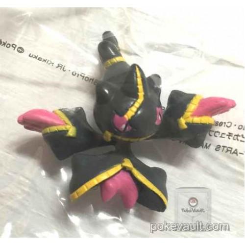 Pokemon Center 2016 Chupa Surprise XY&Z Explosive Volcanion Series Pokeball Mega Banette Figure & Candy