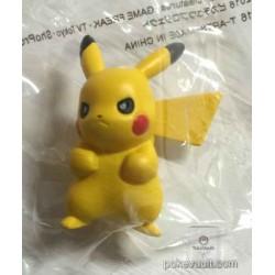 Pokemon Center 2016 Chupa Surprise XY&Z Explosive Volcanion Series Pokeball Angry Pikachu Figure & Candy