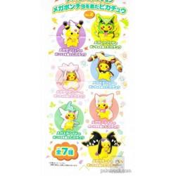 Pokemon Center 2016 Poncho Pikachu Campaign #2 Mega Lopunny Gashapon Figure