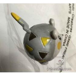 Pokemon Center 2017 Chupa Surprise Sun & Moon Series Pokeball Togedemaru Figure & Candy