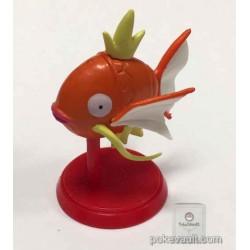 Pokemon Center 2017 Furuta Choco Egg Sun & Moon Series #1 Magikarp Figure