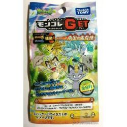 Pokemon 2017 Takara Tomy Moncolle Get Series #7 Shiny Metallic Alolan Sandslash Secret Rare Figure