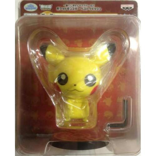 Pokemon Center 2013 Pikachu Chibi Kyun Chara Figure Ichiban Kuji Lottery Prize NOT SOLD IN STORES