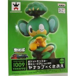 Pokemon 2012 Banpresto UFO Game Catcher Prize Waza Museum Pansage Grass Whistle Figure