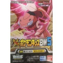 Pokemon 2013 Bandai Pokemon Kids Kimewaza BW5 Series Red Genesect Figure