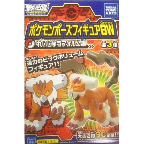 Pokemon 2012 Landorus Therian Forme Poseable Figure & Candy