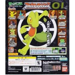 Pokemon 2003 Bandai Full Color Advance Series #1 Torchic Figure