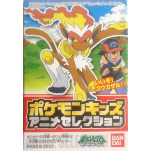 Pokemon 2010 Bandai Pokemon Kids Anime Selection Series Infernape Figure