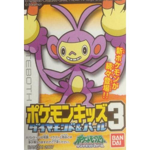Pokemon 2007 Bandai Pokemon Kids Diamond & Pearl 3 Series Ambipom Figure