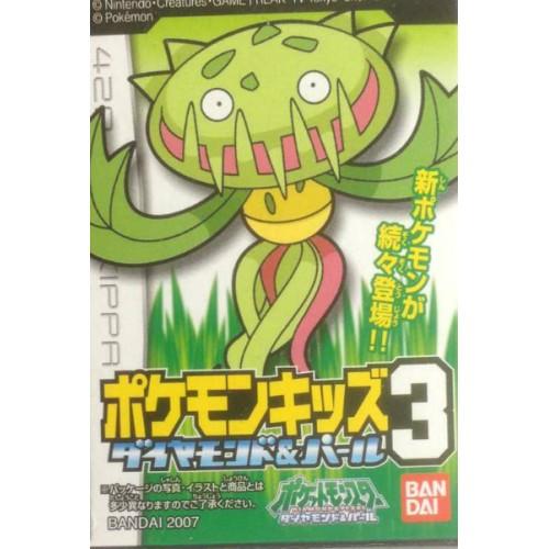 Pokemon 2007 Bandai Pokemon Kids Diamond & Pearl 3 Series Carnivine Figure