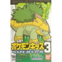 Pokemon 2007 Bandai Pokemon Kids Diamond & Pearl 3 Series Grotle Figure