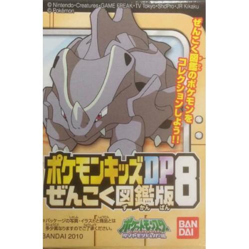 Pokemon 2010 Bandai Pokemon Kids Zenkoku Zukan DP8 Series Rhyhorn Figure