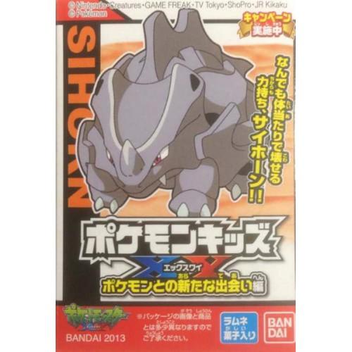 Pokemon 2013 Bandai Pokemon Kids X Y New Encounter Series Rhyhorn Figure