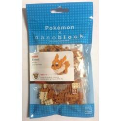 Pokemon Center 2014 Nano Block Eevee Figure