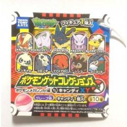 Pokemon Center 2014 Chupa Surprise XY Series Pokeball Pancham Figure & Candy