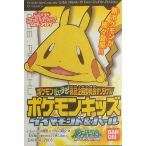 Pokemon 2006 Bandai Pokemon Kids Diamond & Pearl #1 Series Daisuki Club Member Pikachu Figure NOT SOLD IN STORES