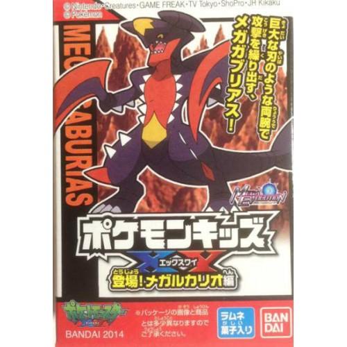 Pokemon 2014 Bandai Pokemon Kids X Y Mega Lucario Series Mega Garchomp Figure