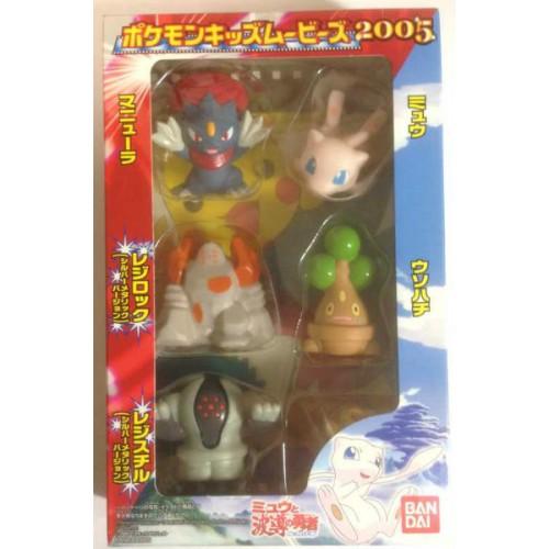 Pokemon 2005 Bandai Pokemon Kids Weavile Mew Regirock Bonsly Registeel Movie Set B With 5 Figures