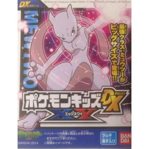 Pokemon 2014 Bandai Pokemon Kids DX XY Mewtwo Figure