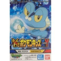 Pokemon 2014 Bandai Pokemon Kids X Y Kimewaza Series Froakie Figure