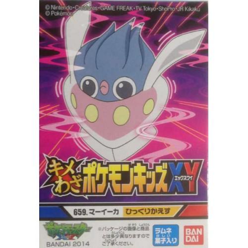 Pokemon 2014 Bandai Pokemon Kids X Y Kimewaza Series Inkay Figure