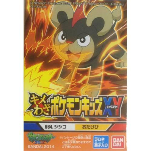 Pokemon 2014 Bandai Pokemon Kids X Y Kimewaza Series Litleo Figure