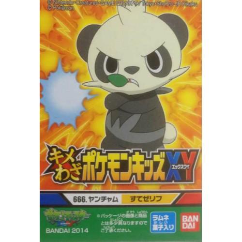 Pokemon 2014 Bandai Pokemon Kids X Y Kimewaza Series Pancham Figure