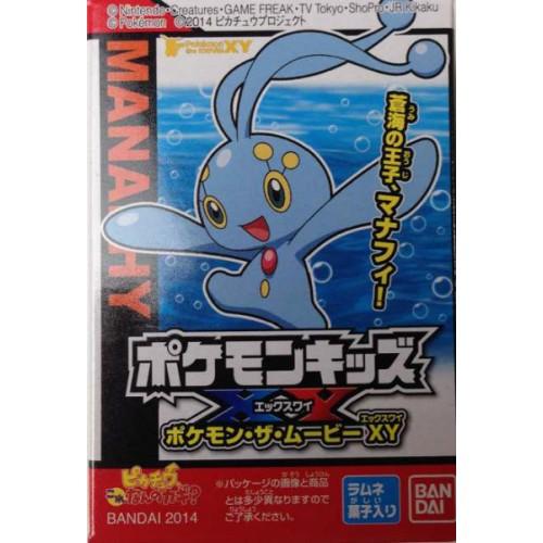 Pokemon 2014 Bandai Pokemon Kids The Movie XY Series Manaphy Figure