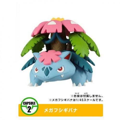 Pokemon 2014 Zukan 1/40 Scale Mini Figure Set #XY03 Mega Venusaur