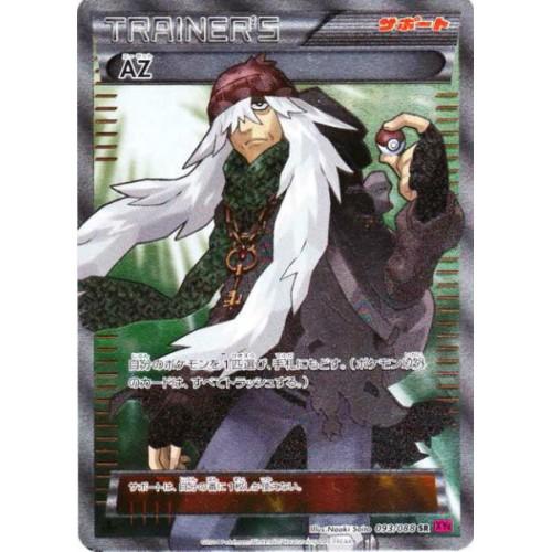 Pokemon 2014 XY#4 Phantom Gate AZ Trainer Secret Rare Holofoil Card #093/088