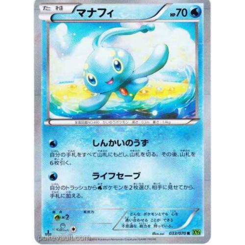 Pokemon 2014 XY#5 Tidal Storm Manaphy Holofoil Card #033/070