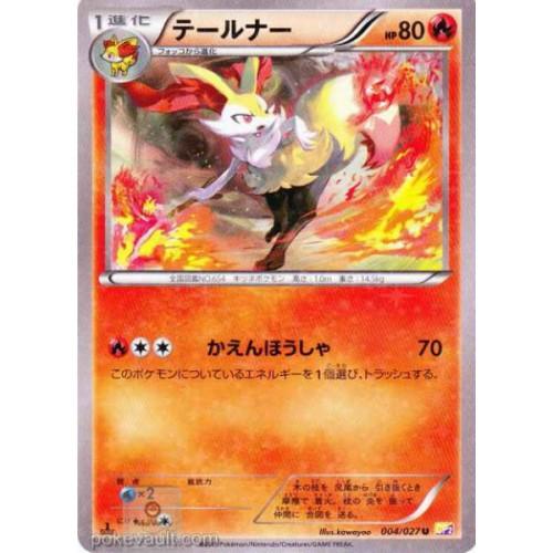 Pokemon 2015 CP#2 Legendary Holo Collection Braixen Holofoil Card #004/027